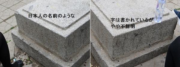 ベンチの奥1.jpg