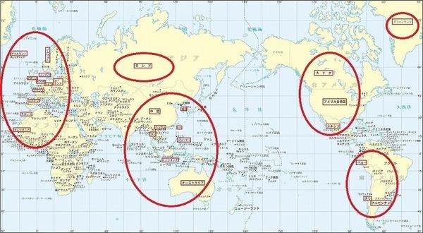 世界地図すしネタRev1.jpg