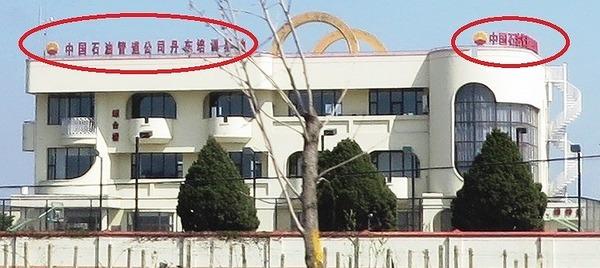 丹東培訓基地.jpg