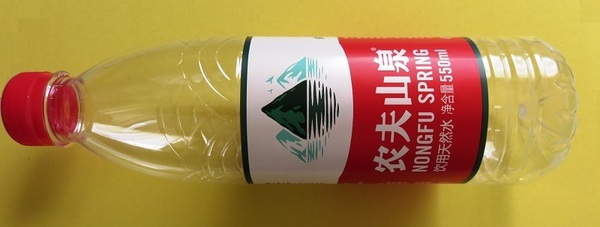 农夫山泉ボトル.jpg