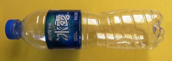 冰露ボトル.jpg