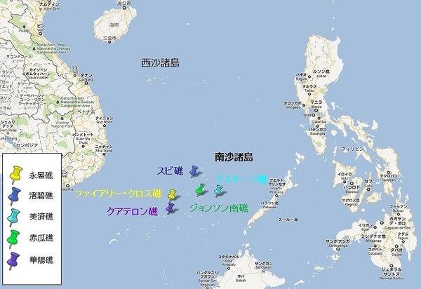 南沙諸島の位置.jpg