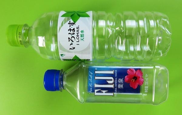 斐泉ボトル高さ比較.jpg