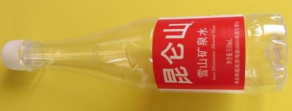 昆仑山ボトル.jpg