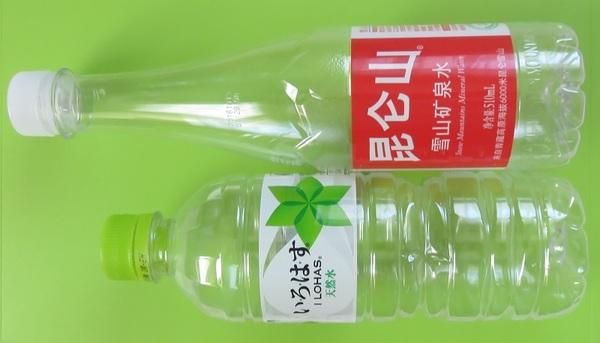 昆仑山ボトル高さ比較.jpg