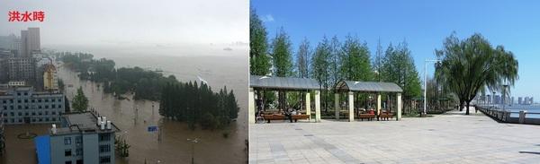 洪水公園.jpg