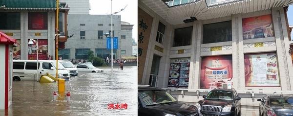 洪水柳京酒店.jpg