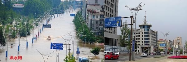 洪水道路.jpg