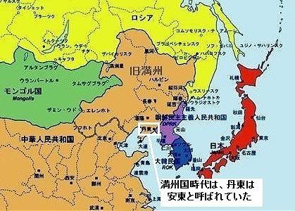 満州地図2Rev2.jpg