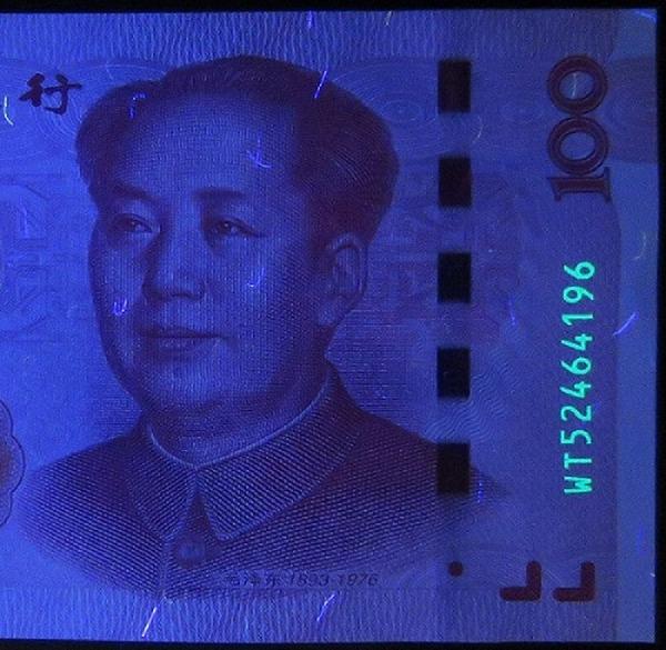 紙幣番号ブラックライト.jpg