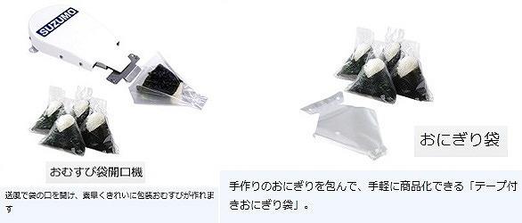 資材・器材_製造01.jpg