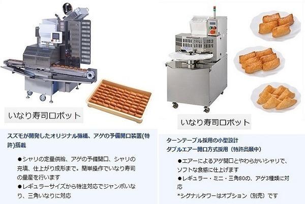食品工場向け01.jpg