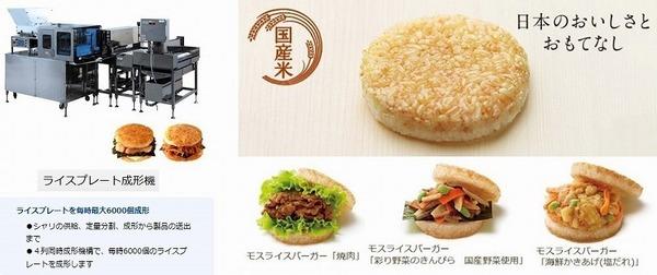 食品工場向け02.jpg